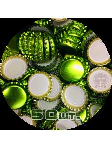 Пивна пробка, зелена_лайм (EU), 50 шт.