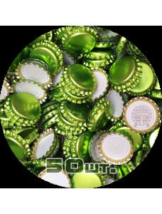 Пивная пробка, зеленая_лайм (EU), 50 шт.