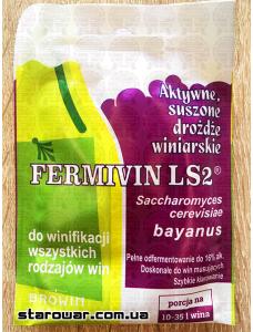 BIOWIN сухі винні дріжджі Fermivin LS2 для всіх типів вин