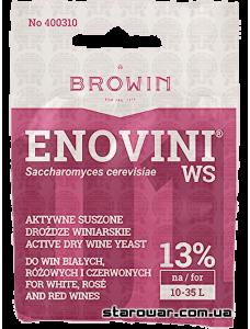 Biowin сухі винні дріжджі Enovini WS для столових вин