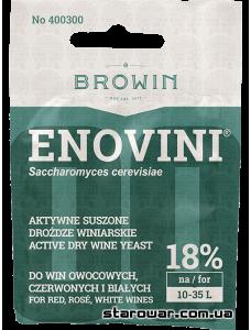 BIOWIN сухі винні дріжджі Enovini для плодово-ягідних