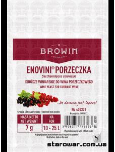 BIOWIN сухі винні дріжджі Enovini для вин зі смородини